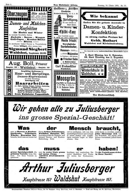 Textilgeschäft Juliusberger, Quelle: Stadtarchiv Waldshut
